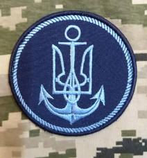 Нарукавний знак ВМСУ