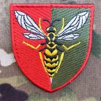 Нарукавний знак 38 Зенітний Ракетний Полк (кольоровий)