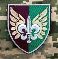Нарукавний знак 132 Окремий Розвідувальний Батальйон ДШВ ЗСУ