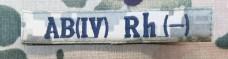 Нашивка група крові АВ (IV) Rh (-) Піксель (згідно наказу 238)