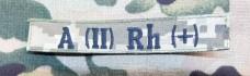 Нашивка група крові A (II) Rh (+) Піксель (згідно наказу 238)