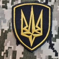 Нарукавний знак 4 Бригада Оперативного Призначення НГУ