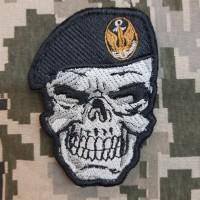 Нашивка Череп в береті Морська Піхота (чорний) ЗСУ