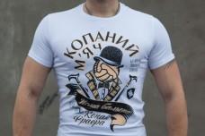 Купить Футболка Копаний м'яч (біла) в интернет-магазине Каптерка в Киеве и Украине