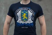 Футболка 1 УД УНА (темно-синя)