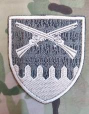 Нарукавний знак 92 ОМБр з тризубами