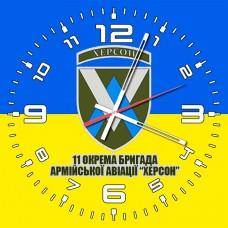 Годинник 11 ОБрАА Херсон (жовто-блакитний)