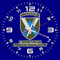 Годинник 11 ОБрАА Херсон (синій)