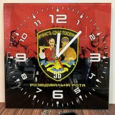 Годинник 56 ОМПБр Розвідувальна Рота (неофіційний знак червоно-чорний варіант)