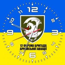 Годинник 12 ОБрАА (жовто-блакитний)