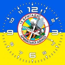 Годинник 16 ОБрАА (жовто-блакитний з неформальним знаком)