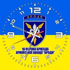Годинник 16 ОБрАА (жовто-блакитний)