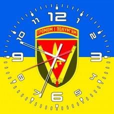 Годинник 40 ОАБр (жовто-блакитний)