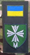 Нарукавна заглушка 99 окремий батальйон управління та забезпечення ССО (олива)