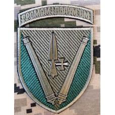 Нарукавний знак 40 Окрема Артилерійська Бригада ім. Великого князя Вітовта (польовий)