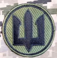 Нарукавний знак Морська піхота України (польовий) Варіант