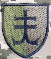 Нарукавний знак 35 ОБрМП Варіант (польовий)