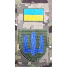 Нарукавна заглушка Механізовані війська