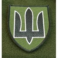 Нарукавний знак Генеральний штаб ЗСУ Нового зразка