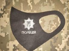 Купить Маска з вишивкою Поліція в интернет-магазине Каптерка в Киеве и Украине