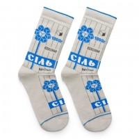 Шкарпетки Сіль Кухонна
