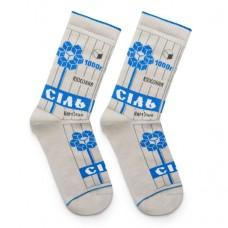 Купить Шкарпетки Сіль Кухонна в интернет-магазине Каптерка в Киеве и Украине