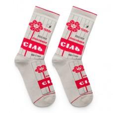 Шкарпетки Сіль йодована