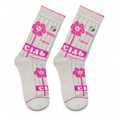 Шкарпетки Сіль Гімалайська