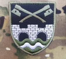 Нарукавний знак 534 окремий інженерно-саперний батальйон (польовий)