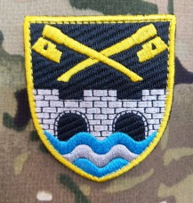 Нарукавний знак 534 окремий інженерно-саперний батальйон (кольоровий)