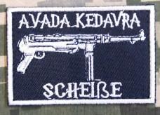Купить Нашивка Avada Kedavra Scheiße в интернет-магазине Каптерка в Киеве и Украине