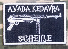 Нашивка Avada Kedavra Scheiße