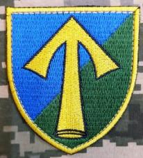 Нарукавний знак 57 ОМПБр (Кольоровий)
