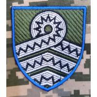 Нарукавний знак 59 ОМПБр  ім. Якова Гандзюка (Кольоровий)