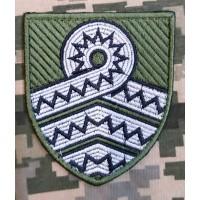 Нарукавний знак 59 ОМПБр  ім. Якова Гандзюка (Польовий)