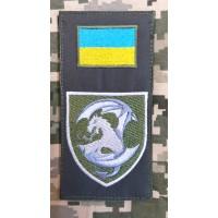 Нарукавна заглушка 12-та окрема бригада армійської авіації (олива)