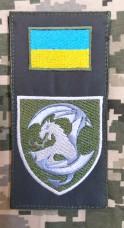 Купить Нарукавна заглушка 12-та окрема бригада армійської авіації (олива) в интернет-магазине Каптерка в Киеве и Украине