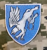 Нарукавний знак 204 Севастопольська бригада тактичної авіації імені Олександра Покришкіна