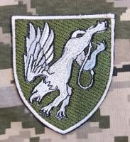 Нарукавний знак 204 Севастопольська бригада тактичної авіації імені Олександра Покришкіна (польовий)