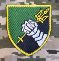 Нарукавний знак 12 Окремий Танковий Батальйон (кольоровий)