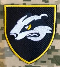 Нарукавний знак 503 ОБМП Варіант (чорний)
