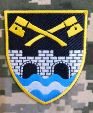 Нарукавний знак 534 окремий інженерно-саперний батальйон ЗСУ