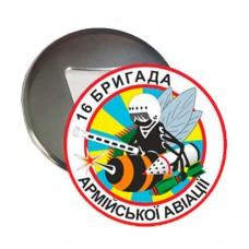 Купить Відкривачка з магнітом 16 Окрема Бригада Армійської Авіації неформальний знак в интернет-магазине Каптерка в Киеве и Украине