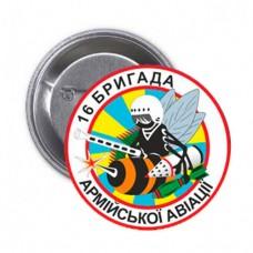 Значок 16 Окрема Бригада Армійської Авіації (неформальний знак)