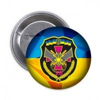 Значок 20 Окремий Батальйон Радіоелектронної Боротьби