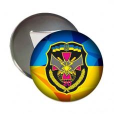Купить Відкривачка з магнітом 20 окремий батальйон радіоелектронної боротьби в интернет-магазине Каптерка в Киеве и Украине
