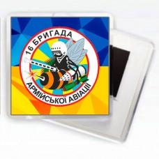 Магніт 16 Окрема Бригада Армійської Авіації (неформальний знак)