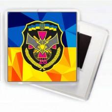 Купить Магніт 20 Окремий Батальйон Радіоелектронної Боротьби в интернет-магазине Каптерка в Киеве и Украине