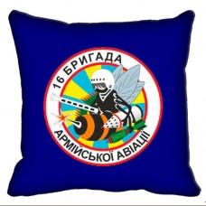 Декоративна подушка 16 Окрема Бригада Армійської Авіації (неформальний знак, синя)