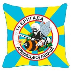 Декоративна подушка 16 Окрема Бригада Армійської Авіації (неформальний знак)